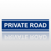 Private 201 Street Sign